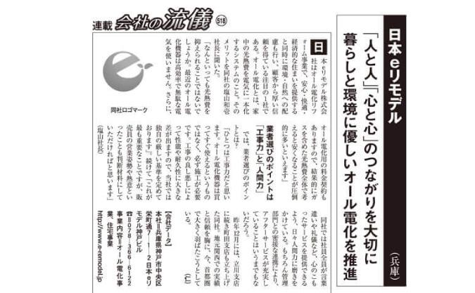 mainichi_thumbnail