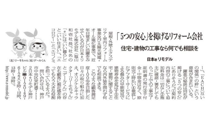 yomiuri_thumbnail