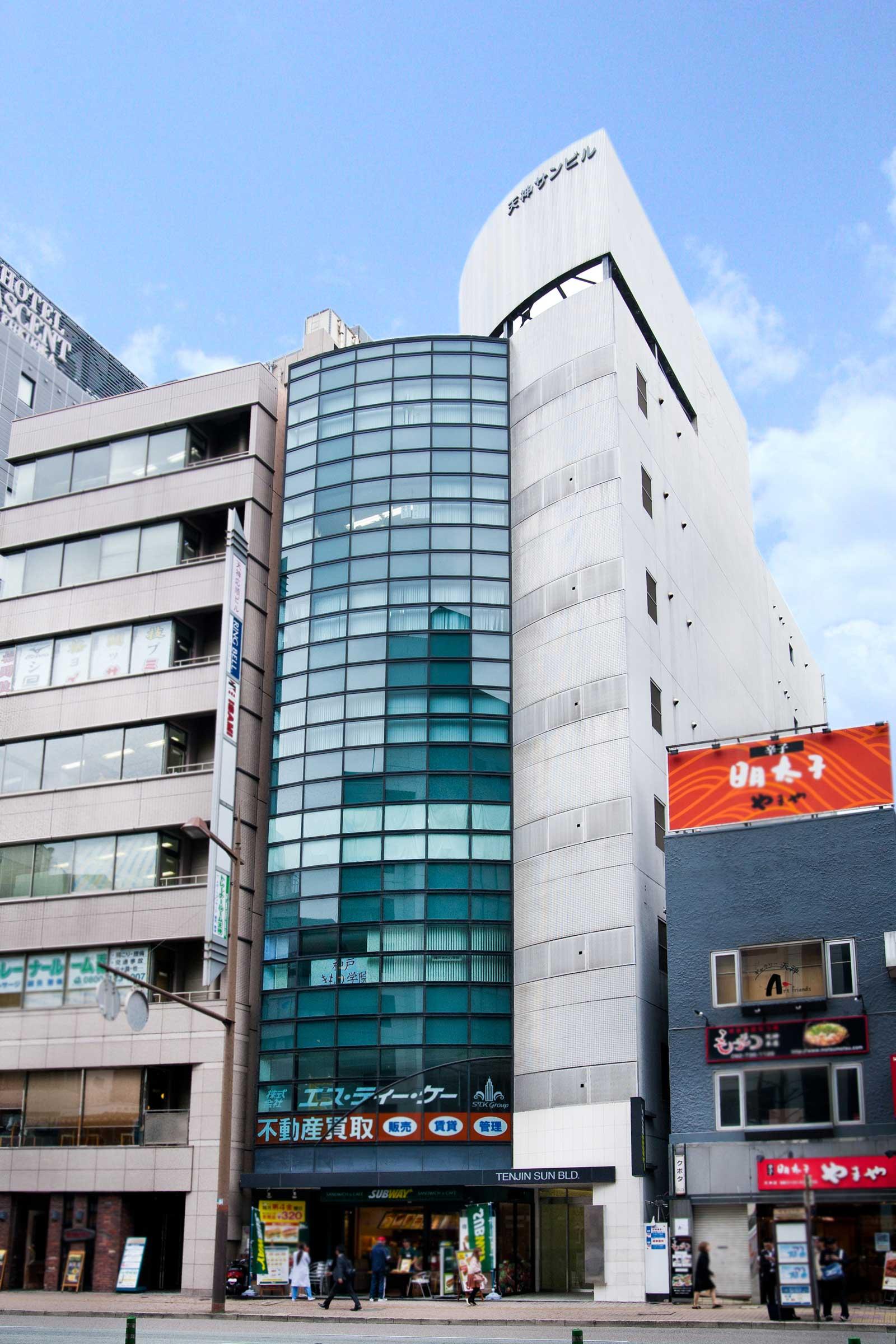 日本eリモデル福岡支店
