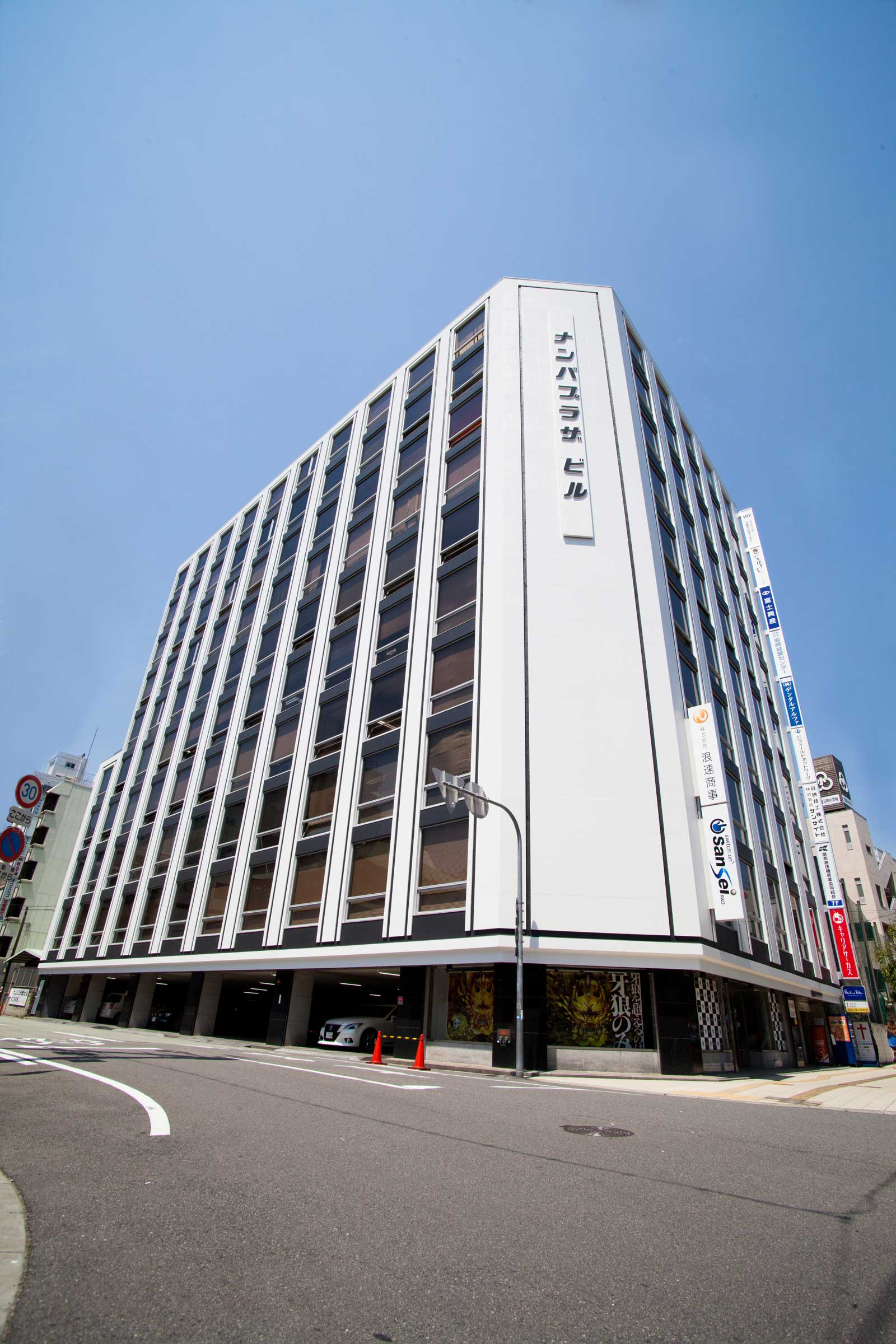 日本eリモデル難波支店