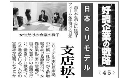 news_20160825_thumbnail