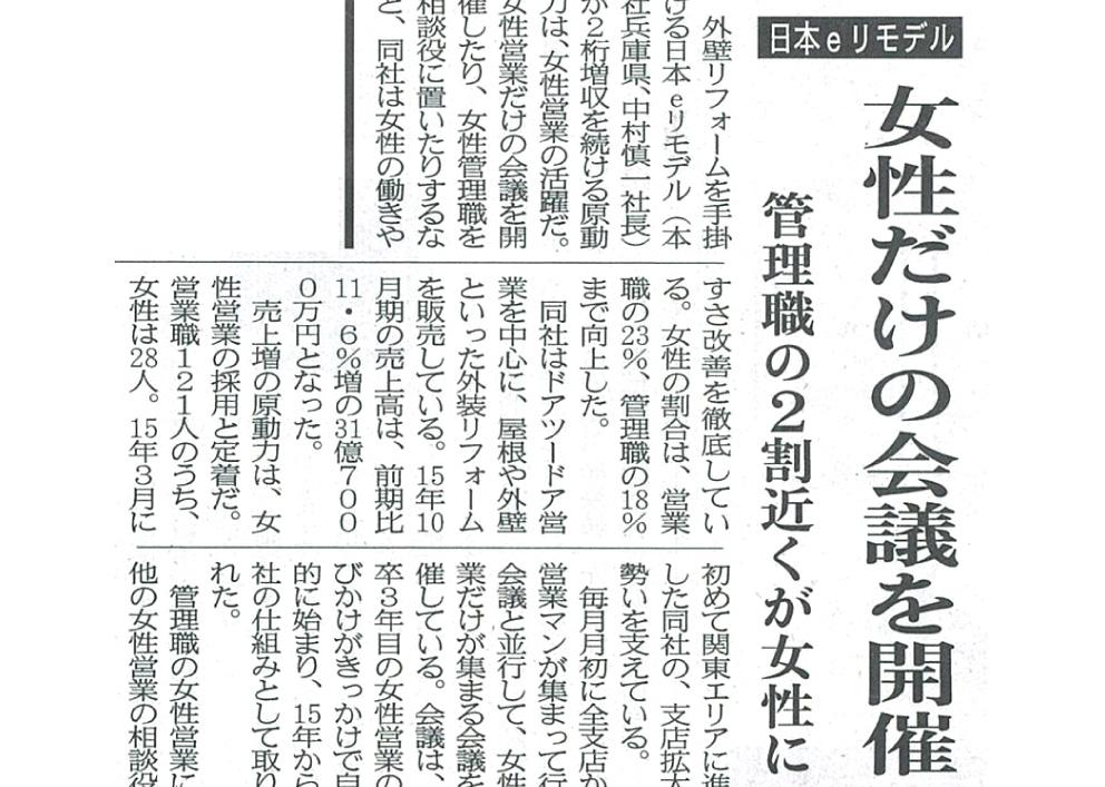news_20170112_thumbnail