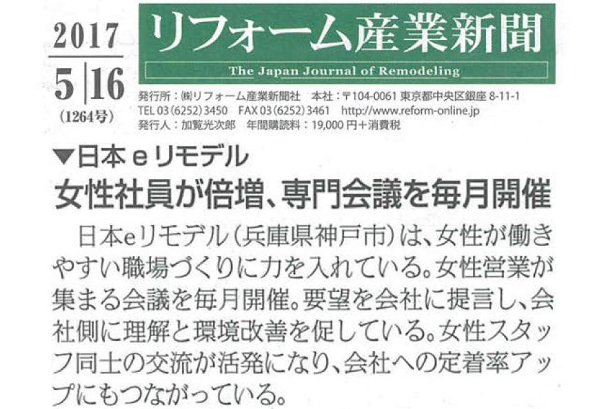 news_20170516_thumbnail