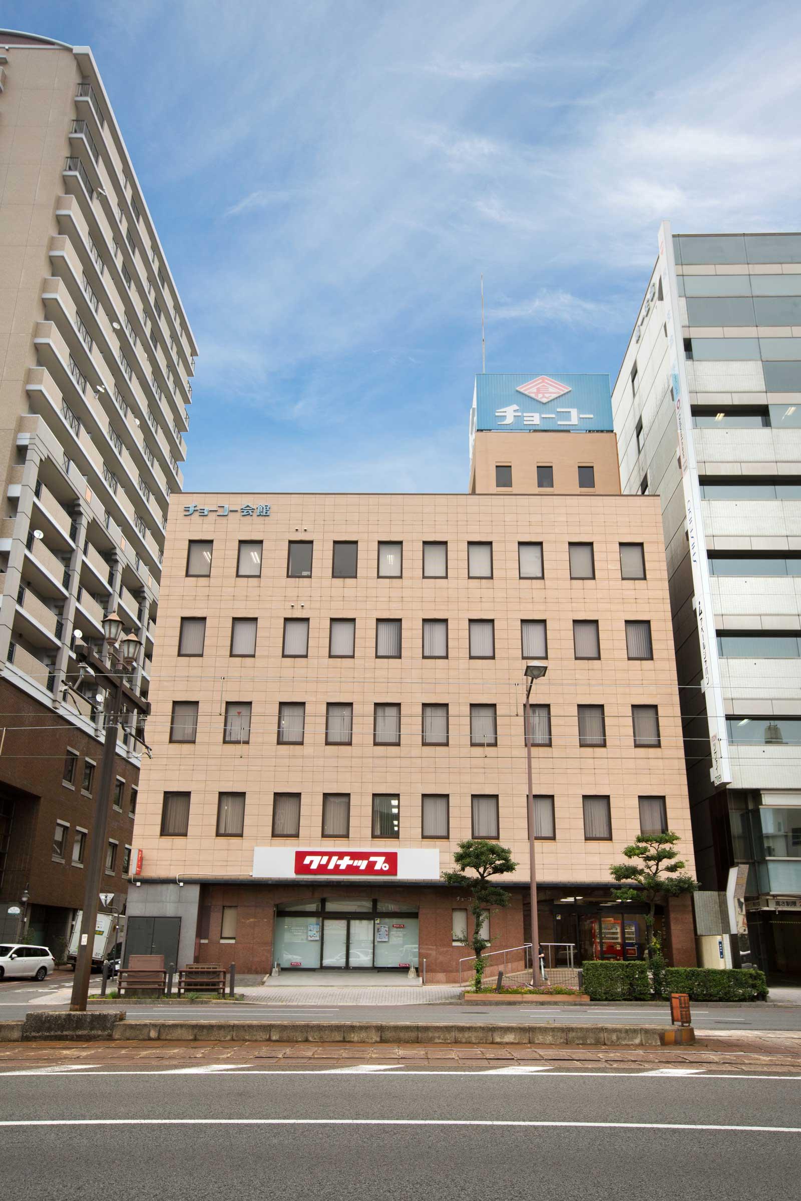 日本eリモデル長崎支店
