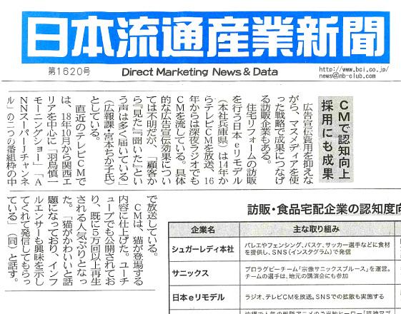 news_20190228_thumbnail