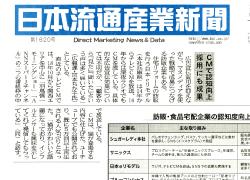 newspaper_20190228_tn