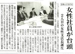 newspaper_20190829_tn