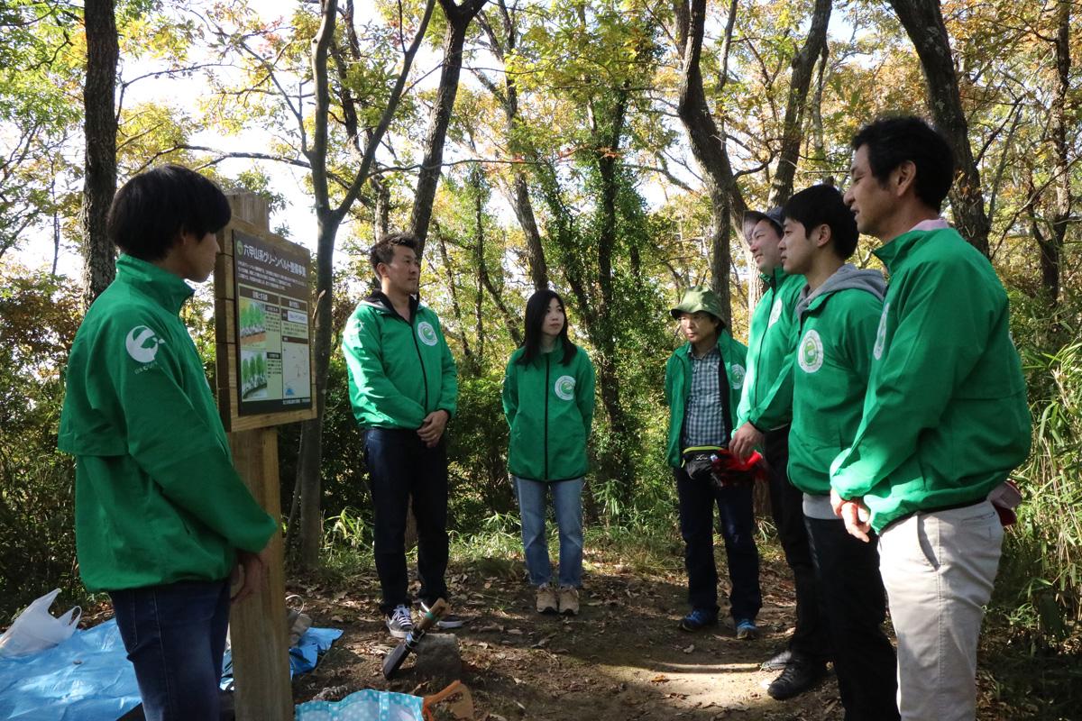 日本eリモデル 第12回森づくり